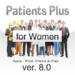 PatientsPlus for Women